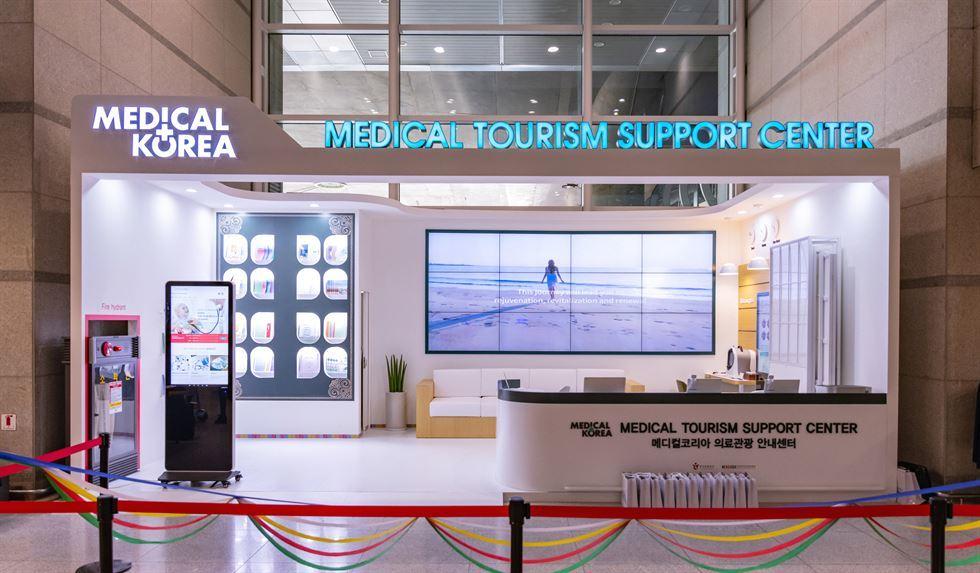 медицинский туризм.jpg
