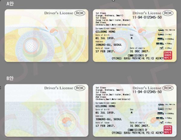 водительские удостоверения.jpg