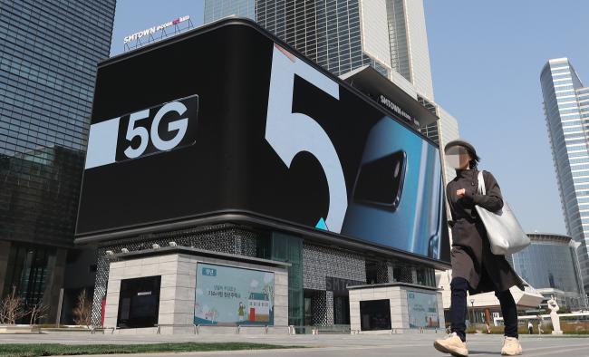 5G - охват.jpg