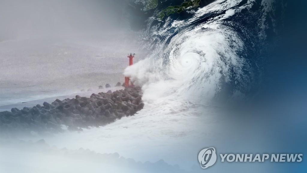 тайфун.jpg