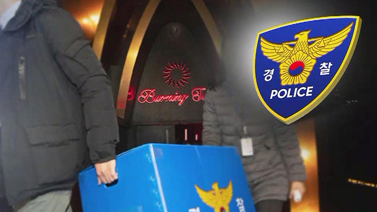 полиция - наркотики.jpg
