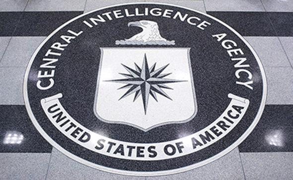 ЦРУ.jpg