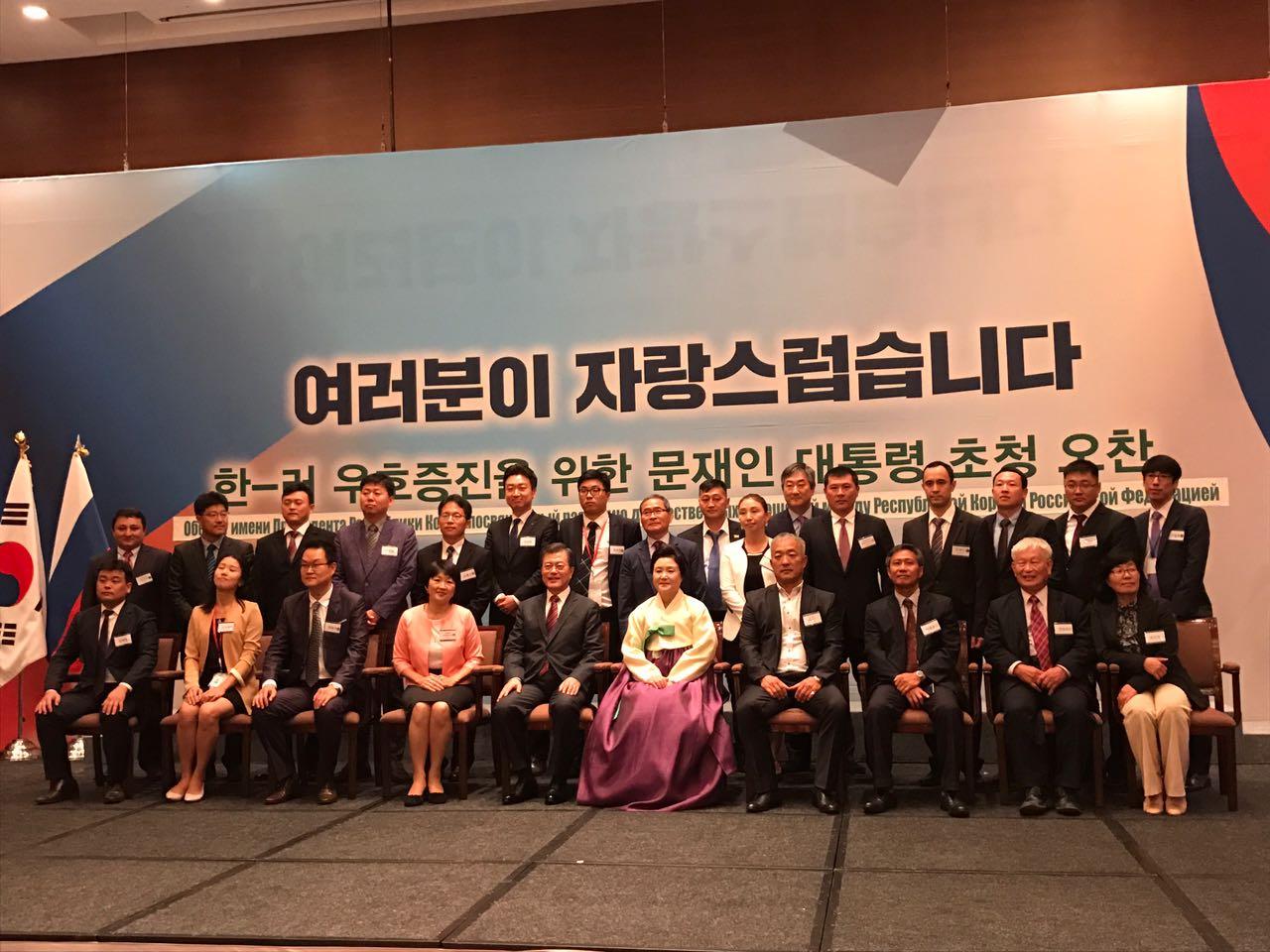 Президент Республики Корея встретился с российскими корейцами.jpg