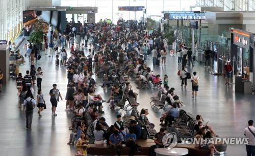 аэропорт Пусана.jpg