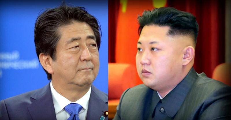 Япония - саммит.png