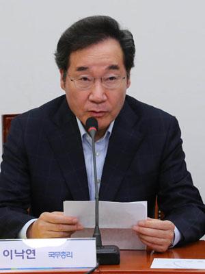 премьер - Япония.jpg