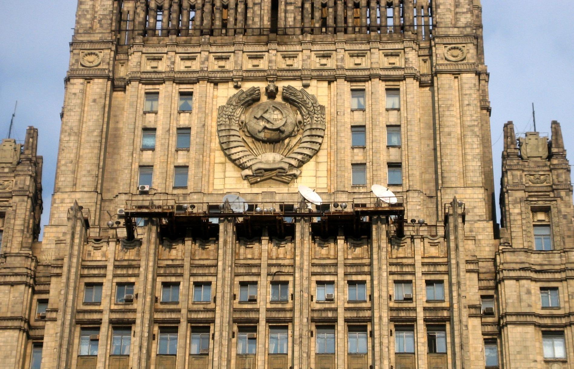 МИД-РФ-Киев-попустительствует-беззаконию.jpg