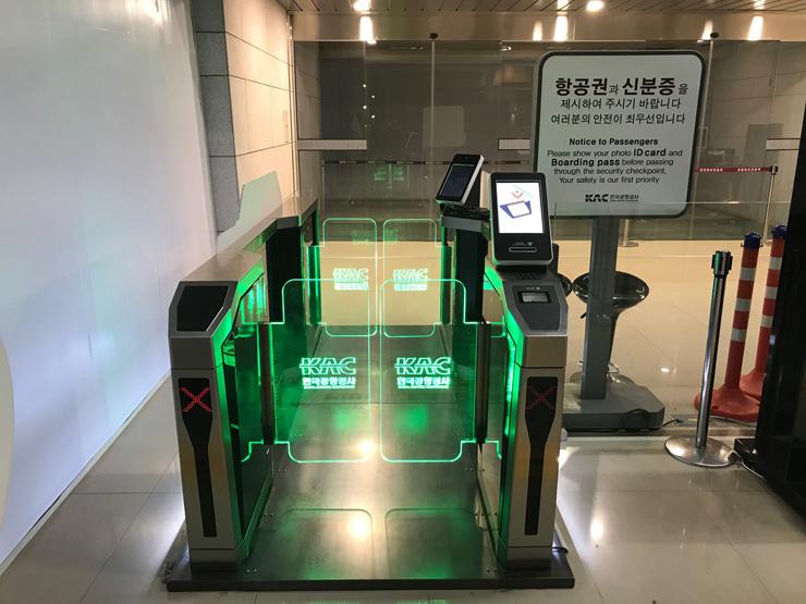 биометрия.jpg