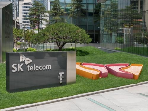 SK Telecom.jpg
