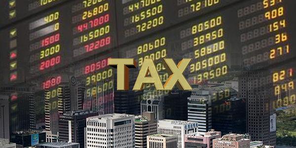 Япония - налоги.jpg