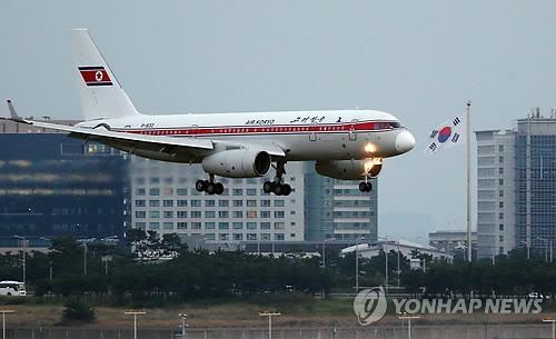 Air Koryo.jpg