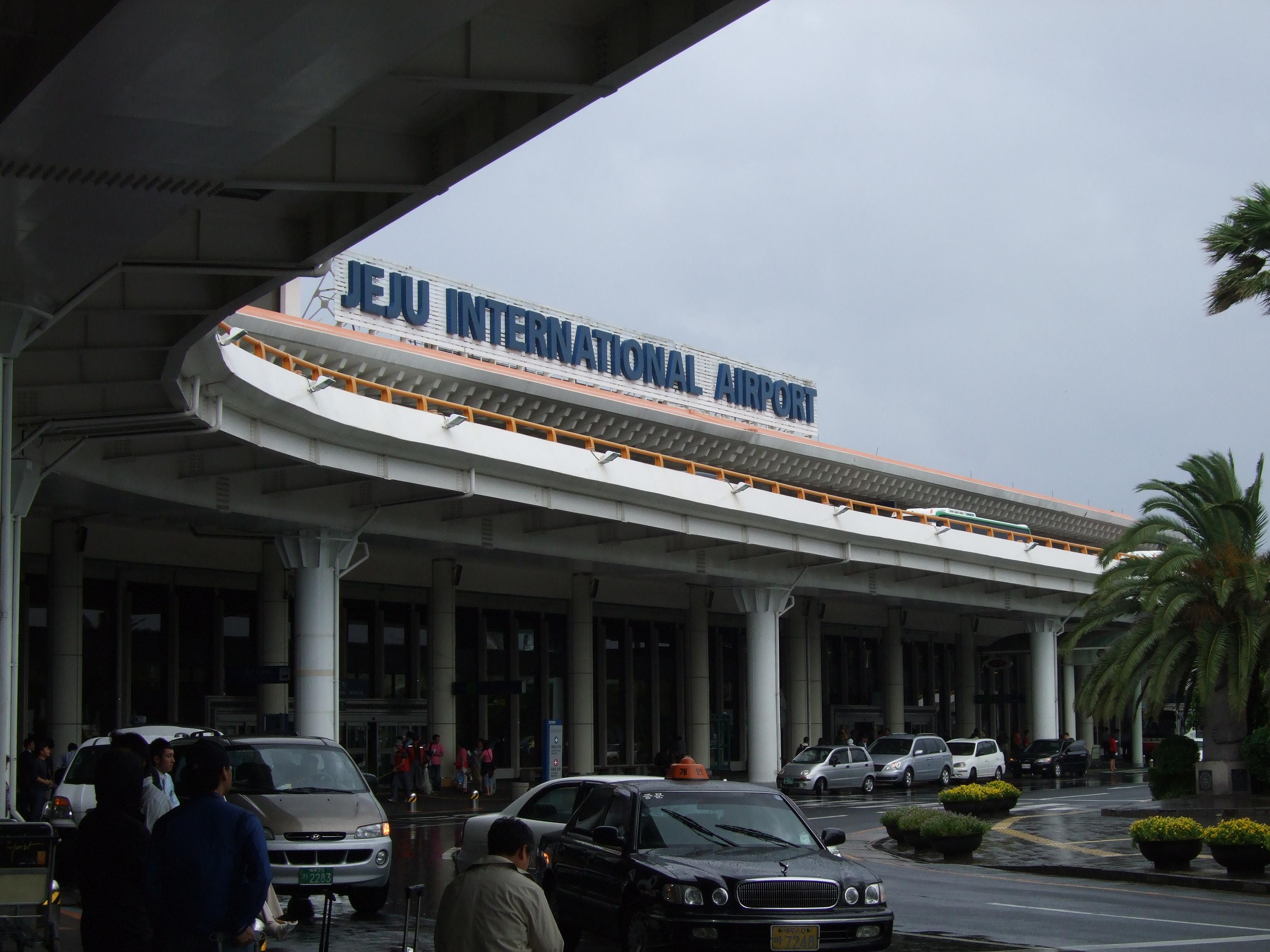 аэропорт Чеджудо.jpg