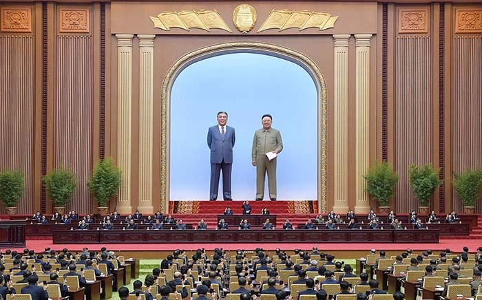 Ким - конституция.jpg