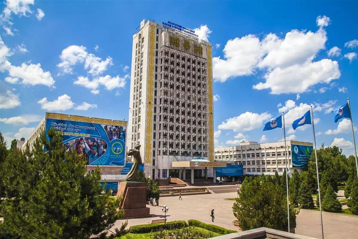 Форум в Казахстане.jpg