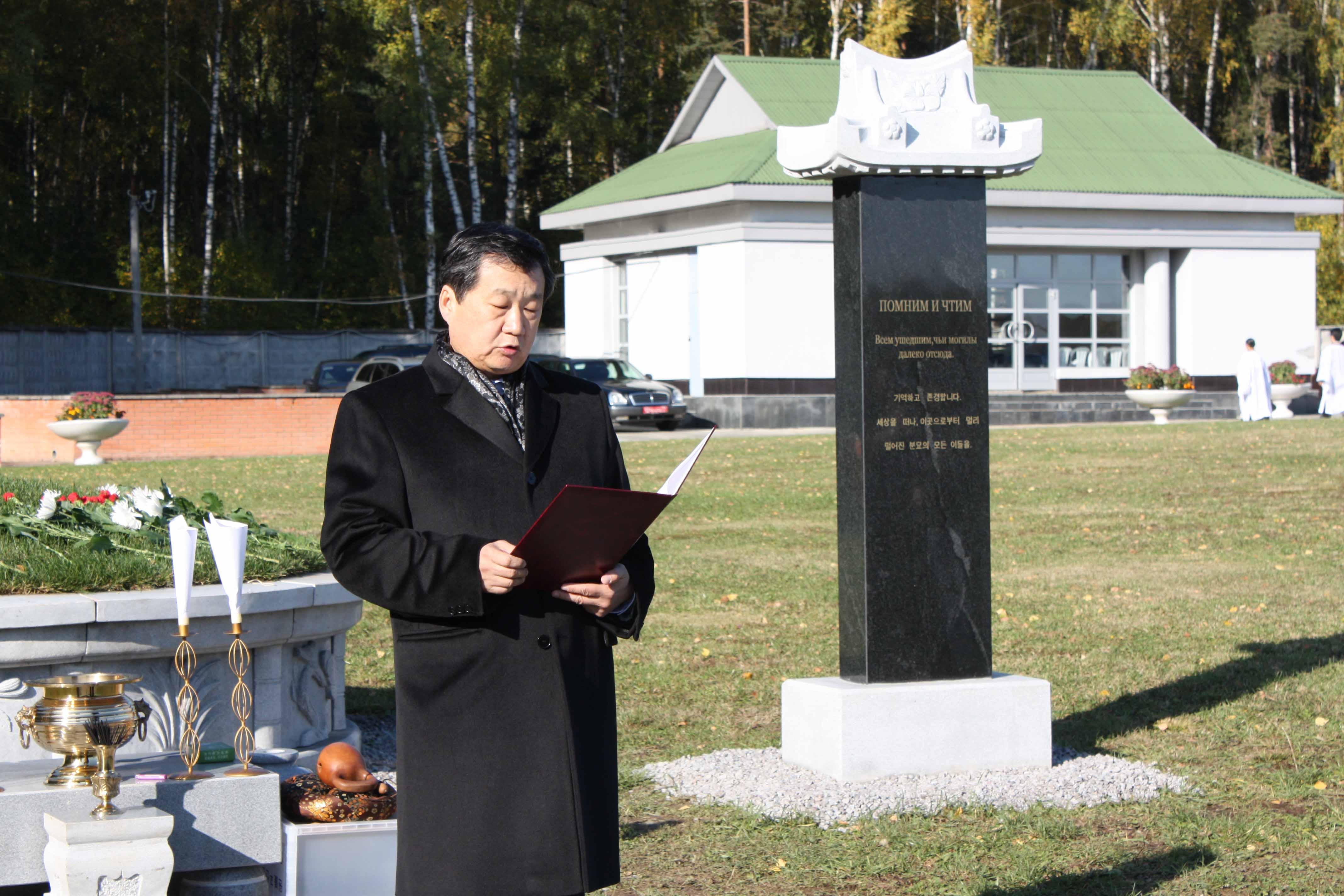 Кладбище Эдуард Ким 2009.jpg