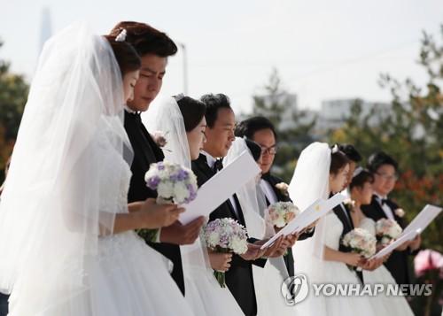 межнациональные браки.jpg