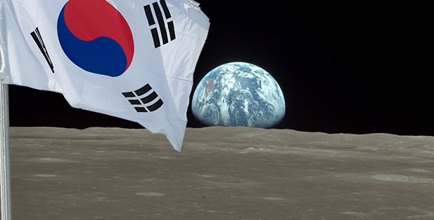 7a23611f2b835ed973a997fbbc665251.South-Korea-on-the-moon.jpg