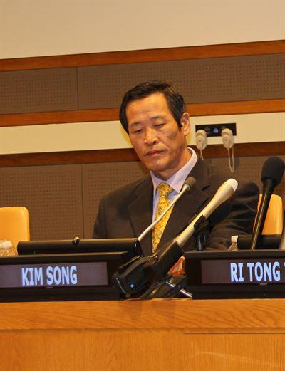 СК - ООН.jpg