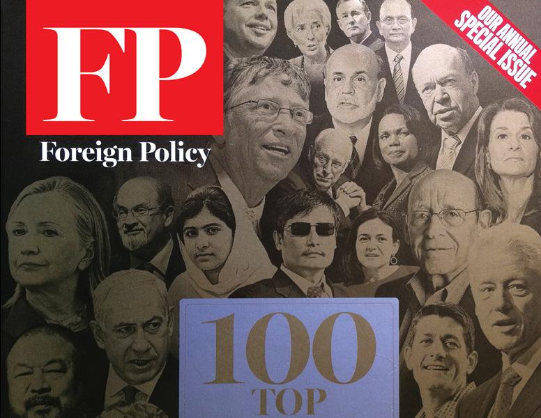 Журнал-Foreign-Policy-США.jpg