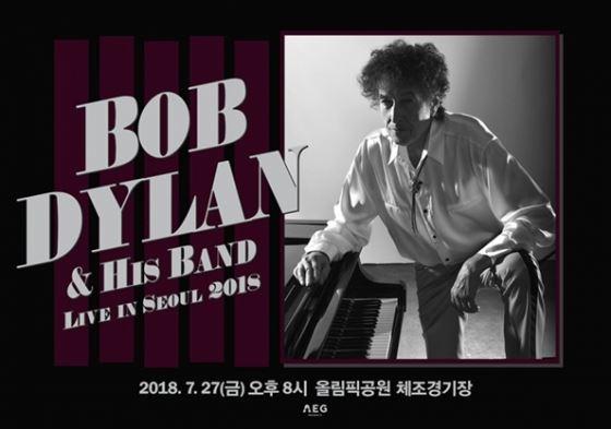 Боб Дилан.jpg