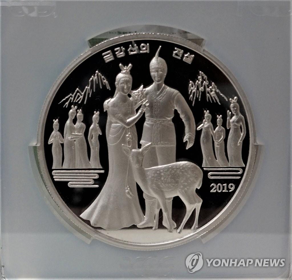 СК- монета.jpg