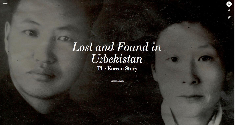 Узбекская сага.jpg