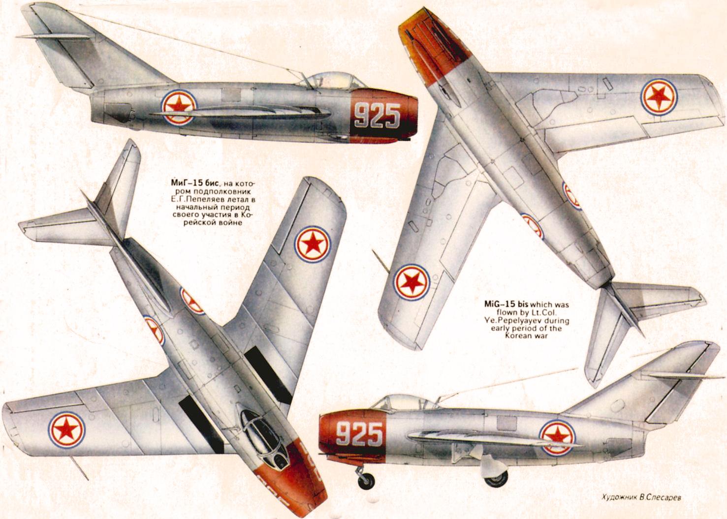 Самолет Пепеляева.jpg