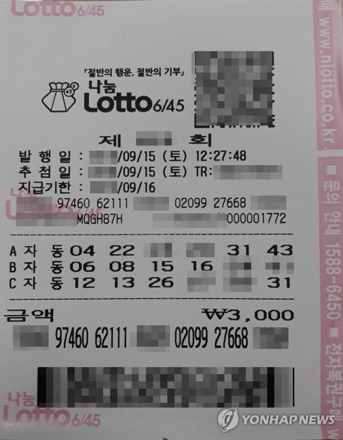лотереи.jpg