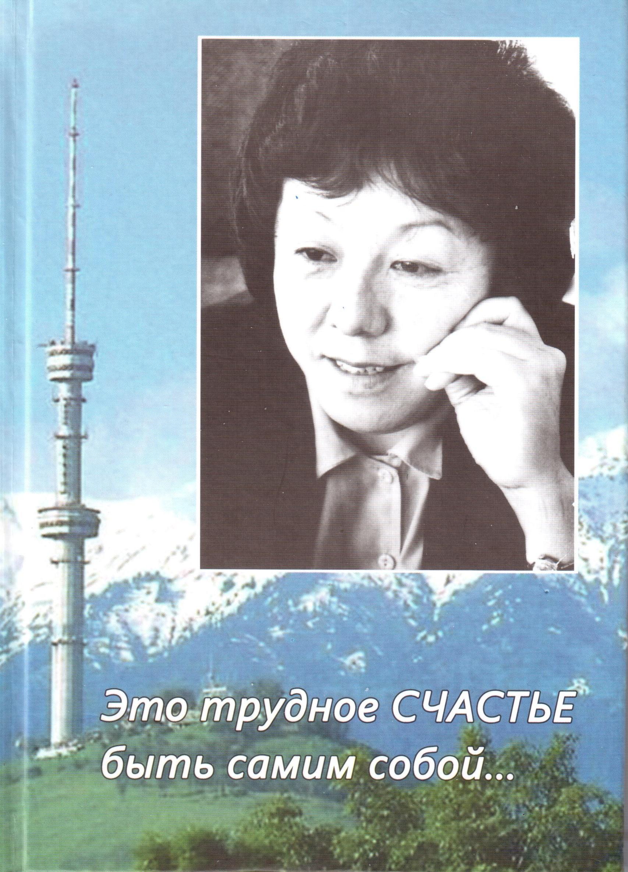 Книга 001+.jpg