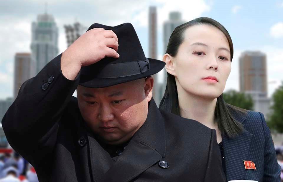 Ким и сестра.jpg
