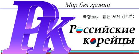 логотип_для_фирменного_бланка.jpg