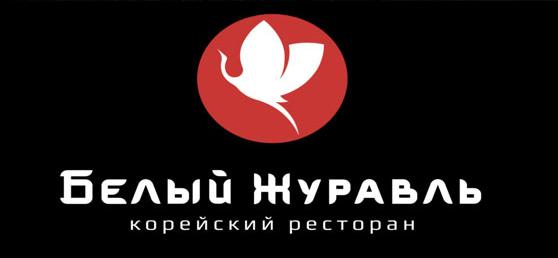 БЕЛЫЙ_ЖУРАВЛЬ.jpg